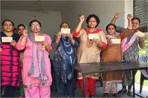 jai ram written letters sent to mamta by bjp mahila morcha