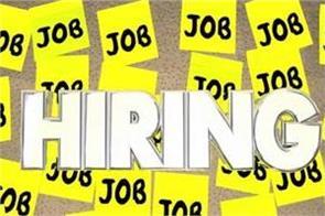 odisha public service commission  job salary candidate