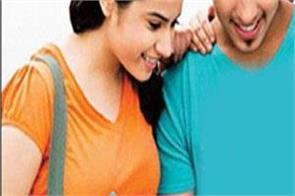 ap eamcet 2019 announcement of andhra pradesh eamcte