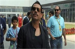 vadra has been allowed by court to travel to usa netherlands not london