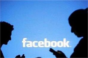 whatsapp facebook joanel soghyazam social media