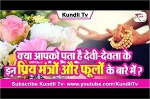 do you know about these flowers and mantra