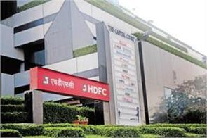 hdfc sold stake in home finance for rs 899 crore