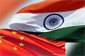 vedong appointed china s new ambassador in india