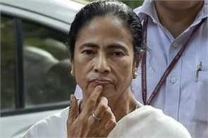 west bengal trinamool congress mamta banerjee bjp