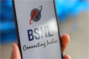 bsnl engineers to modi take measures to revive firm reward performers