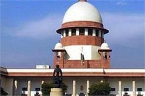 supreme court deepak gupta surya kant doctor