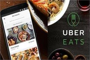 rise in food business uber ites suffered huge losses of rs 7 000 crore