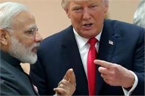 trump says india is tariff king hike unacceptable