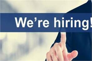 aiims jodhpur  job salary candidate