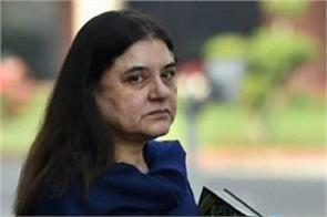 if maneka gandhi have speaker than sonia will have to obey to her