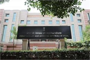 cag expresses objection to the process of allocation of 20 builder projects