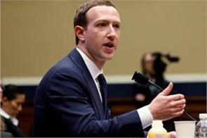 mark zuckerberg upheld us accountability for fake news on social media