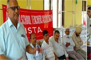 teachers will protest on 11 for demands