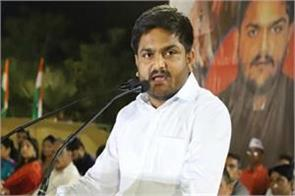hardik patel gives pm modi advice to surgical strike on china