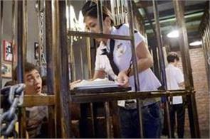 guangdong prison first in china to allow online shopping