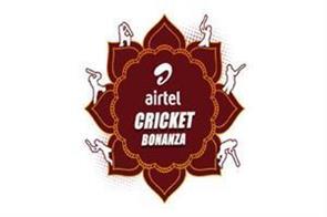 airtel cricket bonanza contest winners will win special prize