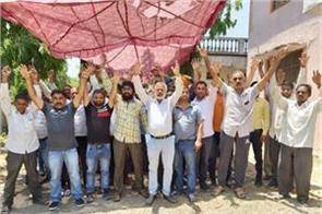 phe workers on strike