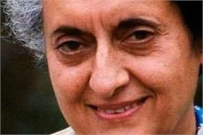 emergency congress raj narayan indira gandhi president fakhruddin ali ahmed
