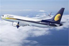 jet airways nclt to be declared bankruptcy