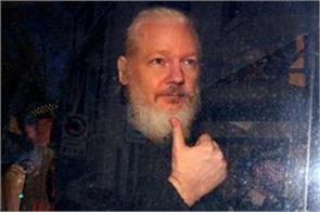 julian assange will face extradition hearing