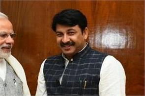 pm modi and manoj tiwari threatened to kill him on phone