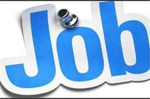 anm jobs  dhfws haryana salary candidate