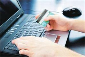 online transaction will be free atm charge will be decided soon