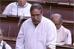 congress mp anand sharma in rajya sabha