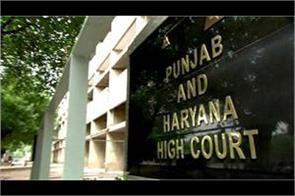 high court issues notice to punjab government