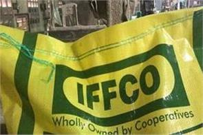 iffco net profit down 10 at rs 842cr turnover up 34 pc at rs 27 851cr