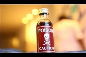 bjp mahila morcha president of pachami mandal swallow poisonous substance