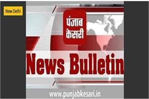 news bulletin divya prabhadam out from congress and heavy heat