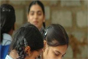 center to run delhi government school as kv