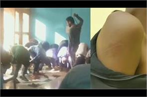 teachers thrashing students in doda video viral