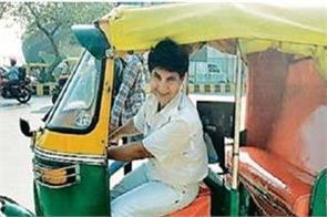 delhi suneeta chaudhari robbery cctv