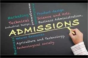 district colleges start admission process