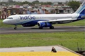 indigo hikes fees for cancellation and changes by rs 500 done 3 day prior