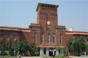 du admissions 2019 admissions process completed by court order