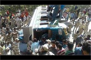 2 killed and 26 injured in doda accident