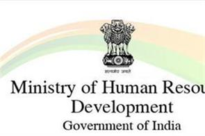 responses to mhrd will determine the marking scheme