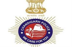 police jawans