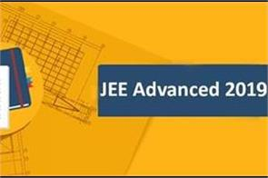 jee advance 2019 results released  7 rounds counseling process students