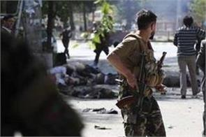 afganistan 3 blasts in kabul 1 killed and many hurts
