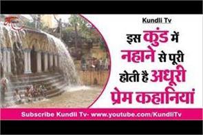 miraculous waterfall in shivpuri madhya pradesh