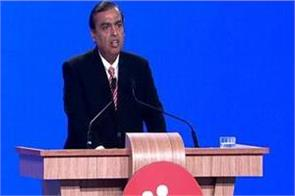 dot did support mukesh ambani for imposing penalty on support