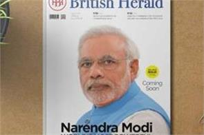 narendra modi wins reader s poll for world s most powerful person