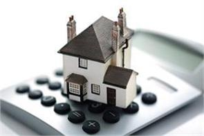 home loan of these banks is cheapest emi will not be burdened