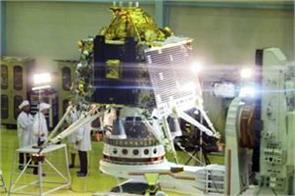 photos of chandrayaan 2 released by isro