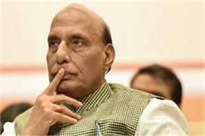 agra 29 people killed in a road accident rajnath singh expresses condolences
